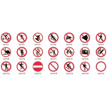 Liski prohibition signs, Ø 42cm